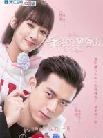 Go Go Squid! pinyin: Qin Ai De, Re Ai De) is a 2019 Chinese television series based on the novel Stewed Squid with Honey (Chinese: 蜜汁炖鱿鱼; pinyin: Mi Zhi Dun You Yu) by Mo Bao Fei Bao. It stars Yang Zi and Li Xian. Drama Taiwan, Chines Drama, Drama Fever, Chinese Movies, Just A Game, Chinese Actress, Me Tv, Sweet Couple, Drama Series