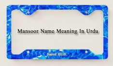 #MansoorNameMeaningInUrdu Islamic Names With Meaning, Best Games, Meant To Be