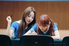 Read 🗻Imágenes from the story 🗻Solo Para Chuuves Shippers🗻 by Gfriend_Fanfics (Gfriend , Kpop Girls FanFics) with 332 reads. K Pop, South Korean Girls, Korean Girl Groups, Otp, Chuu Loona, Web Drama, Wattpad, Olivia Hye, Korean Name