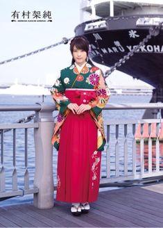 Kasumi Arimura (Japanese actress) in hakama Japanese Costume, Japanese Kimono, Japanese Girl, Folk Fashion, Kimono Fashion, Kabuki Costume, Cute Asian Fashion, Japanese Outfits, Kimono Dress