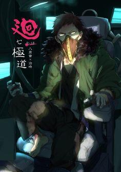 Boku no Hero Academia || Overhaul/Chisaki Kai
