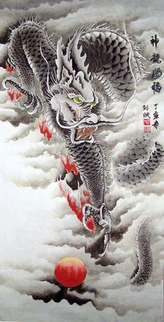 chinese dragon                                                       …
