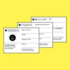 #corona #lockdown #covid19 #template #support Print Templates, Have Time, Studio, Corona, Card Templates Printable, Studios