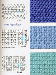 Más muestras tejidas con sus esquemas del punto en crochet imperdible !