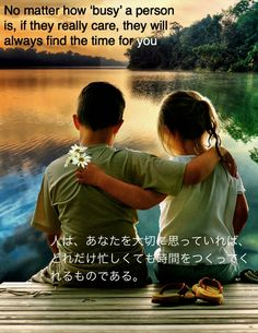 This poster was originally created for English as a Second Language (ESL) learning tool for students in Japan. The kanji characters included are Japanese. I've put them online so that others may share them as well. I hope this wisdom will be both inspiration and motivation for you, as well as teachers and students around the world. Enjoy and share! Wisdom and Quotes - Inspiration and Motivation - 98