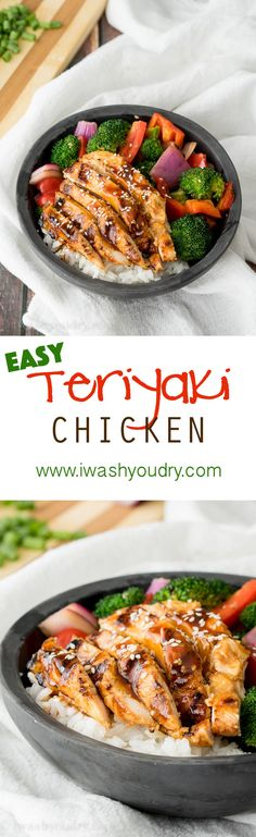 Super Easy Teriyaki