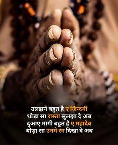 Cute Attitude Quotes, Self Love Quotes, Reality Quotes, Life Quotes, Lord Shiva Stories, Cute Dog Wallpaper, Mahadev Quotes, Cute Bunny Cartoon, Shiva Hindu