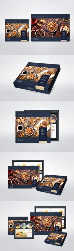 content Honey Packaging, Juice Packaging, Gift Box Packaging, Food Branding, Food Packaging Design, Box Design, Layout Design, Cool Designs, Korea