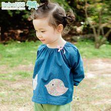 Áo sơ mi bé gái dễ thương, thiết kế hình chim nhỏ đáng yêu, nổi bật