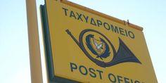 Τα Κυπριακά Ταχυδρομεία ανταποκρίνονται στα νέα δεδομένα, δήλωσε ο Α. Γρηγορίου
