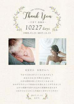 <プレキャン応募者全員プレゼント>WNオリジナル*子育て感謝状の作り方 | 結婚式準備はBLESS(ブレス)