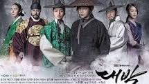少年射箭部 第1集 Boys Archery Club Ep 1 Eng Sub Korean Drama Full HD