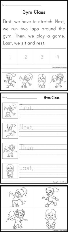 Sequencing Story: Gym Class ~ First, Next, Then, Last with pictures.
