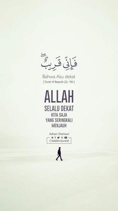 That's all about so many inspiration from islam in my life Quotes Rindu, Quran Quotes, Best Quotes, Qoutes, Hijrah Islam, Doa Islam, Hijab Quotes, Muslim Quotes, Islamic Inspirational Quotes