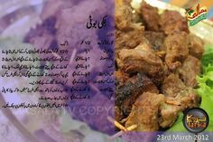 Pakistani Chicken Recipes, Pakistani Recipes, Chef Recipes, Cooking Recipes, Venison, Beef, Roasted Meat, Yummy Food, Starters