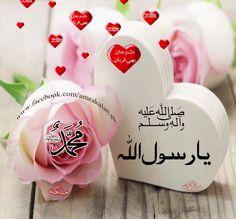 Assalam alikum warhmatullahi wabarakatuhu ⚘⚘⚘⚘⚘⚘⚘⚘⚘⚘⚘⚘ GOOD MORNI...