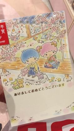 Cute Kawaii Japanese Stationery Mini Notebook Little Twin Stars 88 x 68mm
