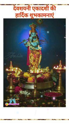 Good Morning Animation, Om Namah Shivay, Radha Krishna Quotes, Statue Of Liberty, Cats, Drawings, Festivals, Image, Statue Of Liberty Facts