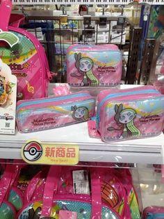 Pokemon Photos from Tokyo - Meloetta pouch