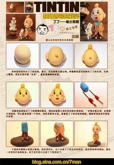 DIY Tintin