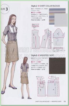 blouse_skirt_pants