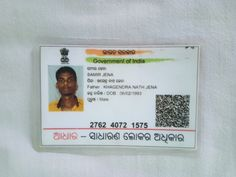 Aadhar Card, Jena, Photos, Cards, Pictures, Maps, Playing Cards