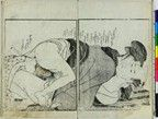 Illustrated erotic book, shunga, woodblock print. First volume (of 3 originally). Scenes of love-making. Contents: 2 pages of preface, 1 single-page image, five double-page images, 2 single-page images (because leaf 8 is missing), one 3-page image, 8 single pages of text. Inscribed and signed. Dark green replacement covers and replacement title slip, handwritten with scattered gold leaf.    Illustrated erotic book, shunga, woodblock print. First volume (of 3 originally). Part 6