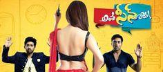 Antha Scene Ledu 2015 Telugu Movie Download Free 700mb HD