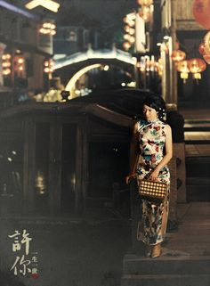 Love the glamorous old shanghai Qi Pao look!