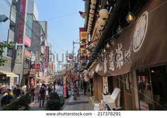 和食 東京 写真素材・ベクター・画像・イラスト   Shutterstock