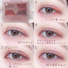 Eye Make, Make Up, Softly And Tenderly, Eyeliner, Eyeshadow, Diy Makeup, Beauty Hacks, Cosmetics, Glasses