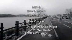나성 羅城 에 가면 Go To L.A - 심은경 Shim Eun Kyung