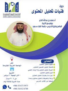 محمد بن عبدالله النذير On Twitter Pie Chart University Contractors