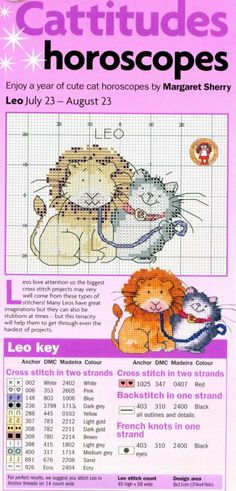 Leo, 23 July-23 August • Lion and Cat