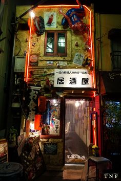 Nestled into the unassuming and underrated neighborhood of Nakano, you will find this bar/ café with an awesome display of comic book memorabilia literally crawling up the walls.  For more hidden gems, visit our site and instagram.