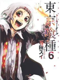 Tokyo Ghoul, Vol. 6 by Sui Ishida Ghouls live among us, the same as normal people in every way—except their craving for human flesh. Ken Kaneki is an ordinary college student until a violent encounter turns him into the first half-human half-ghoul hybrid. Tokyo Ghoul Manga, Tokyo Ghoul Books, Juuzou Tokyo Ghoul, Ken Tokyo Ghoul, Juuzou Suzuya, Tokyo Otaku, Kaneki, Blue Exorcist, Comic Manga