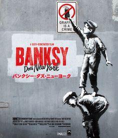 映画『バンクシー・ダズ・ニューヨーク』