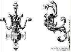 Картинки по запросу орнамент барокко
