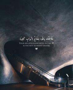 Beautiful Quran Quotes, Quran Quotes Inspirational, Beautiful Arabic Words, Islamic Love Quotes, Muslim Quotes, One Word Quotes, Reminder Quotes, Allah Quotes, Qoutes