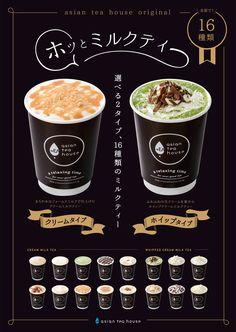 Bubble Tea Menu, Bubble Tea Shop, Bubble Milk Tea, Tea House Menu, Coffee Advertising, Advertising Agency, Coffee Shop Menu, Asian Tea, Food Menu Design