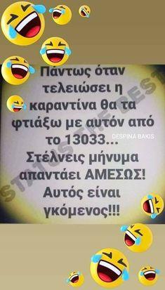 Jokes, Lol, Humor, Funny, Greek, Husky Jokes, Humour, Memes, Funny Photos