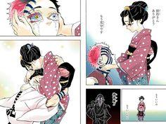 Kimetsu no Yaiba Anime Demon, Manga Anime, Anime Art, Demon Slayer, Slayer Anime, Maou Sama, Mother Art, Dragon Knight, Manga Cute
