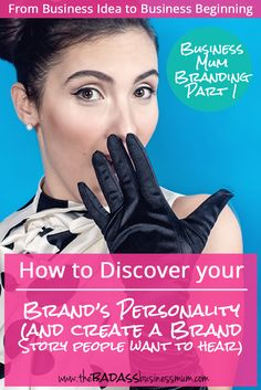 Your branding is not just your logo and business colour palette. It is your brand's personality and how you present your business to your audience. Learn how to discover your brand's personality and create your brand story.