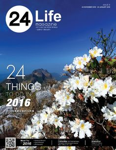 "24Life Magazine issue 6 "" 24 Things to do in 2016"" 24th November -24th January 2016. It's a big world with lots of interesting stories to be unfolded and exciting destinations waiting for us to visit. We have compiled 24 coolest activities which will keep you up-to-date with the trendiest things to do in 2016!"