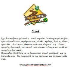 greek celiac card