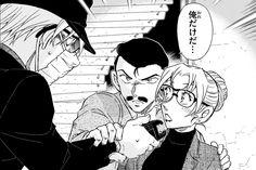 Detective Conan File 986!