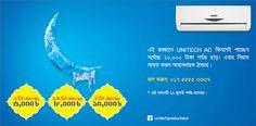 Best Air Conditioner Brand in Bangladesh, AC Price in Bangladesh #air_conditioner