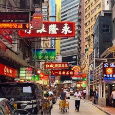 Hong Kong neighborhood guide
