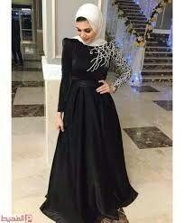 Hijab Prom Dress, Hijab Evening Dress, Hijab Style Dress, Hijab Wedding Dresses, Evening Dresses, Dresses For Hijab, Hijab Chic, Dressy Dresses, Modest Fashion Hijab