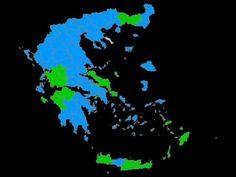 ο υμνος της ΝΔ Nature, Greek, Politics, Naturaleza, Nature Illustration, Off Grid, Greece, Natural